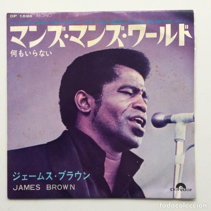 JAMES BROWN – IT'S A MAN'S MAN'S MAN'S WORLD/I DON'T WANT NOBODY TO GIVE ME NOTHING (PART 1) JAPAN (Música - Discos - Singles Vinilo - Funk, Soul y Black Music)