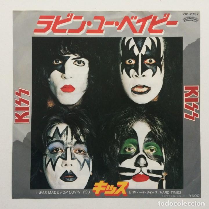 KISS – I WAS MADE FOR LOVIN' YOU / HARD TIMES JAPAN,1979 CASABLANCA (Música - Discos - Singles Vinilo - Heavy - Metal)