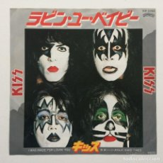Discos de vinilo: KISS ‎– I WAS MADE FOR LOVIN' YOU / HARD TIMES JAPAN,1979 CASABLANCA. Lote 229497830