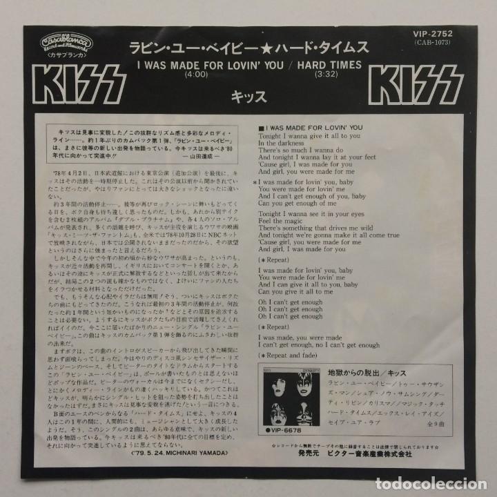 Discos de vinilo: Kiss – I Was Made For Lovin You / Hard Times Japan,1979 Casablanca - Foto 2 - 229497830