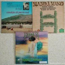 Discos de vinilo: LOTE 3 VINILOS LP FLAMENCO - CANALEJAS DE PUERTO REAL / R. FARINA / J. VALDERRAMA / MARIFÉ/BAJOGUIA. Lote 229523075