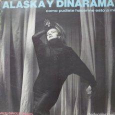 Discos de vinilo: ALASKA Y DINARAMA MAXI-SINGLE SELLO HISPAVOX EDITADO EN ESPAÑA AÑO 1984.... Lote 229538905