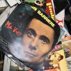 Discos de vinilo: LOTE COLECCION 50 DISCOS EPS LP PEQUEÑOS VARÍA TEMÁTICA MÚSICA. Lote 229613555