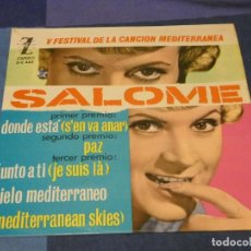 Discos de vinilo: EXPROBS2 DISCO 7 PULGADAS ESTADO CORRECTO SALOME DONDE ESTA S´EN VA ANAR. Lote 229654950