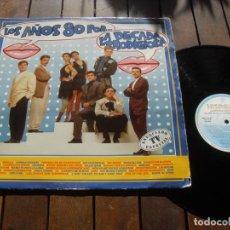 Disques de vinyle: LA DECADA PRODIGIOSA LP. LOS AÑOS 80. MADE IN SPAIN. 1988. Lote 229668920