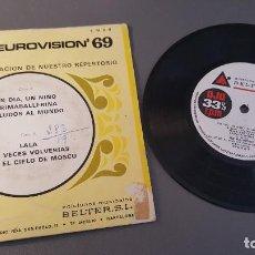 Discos de vinilo: EUROVISION 69 UN DÍA, UN NIÑO, PRIMABALLERINA Y TRES MÁS. Lote 229682575