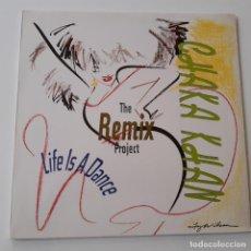 Disques de vinyle: CHAKA KHAN- THE REMIX PROJECT- EUR. 2 LP 1989 + 2 ENCARTES- VINILOS COMO NUEVOS.. Lote 229688265