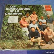 Discos de vinilo: EXPRO LP LES COMPAGNONS DE LA CHANSON HOMONIMO HOLANDA 1973. Lote 229704855