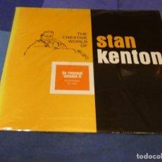 Discos de vinilo: BOXH67B LP JAZZ EUROPEO AÑOS 70-80 GRAN ESTADO STAN KENTON BY REQUEST VOL.2 DUOPHONIC. Lote 229723645