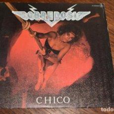 Disques de vinyle: DISCO VINILO SINGLE SOBREDOSIS CHICO CHAPA DISCOS 1983. Lote 229748085