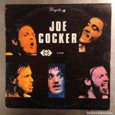Discos de vinilo: JOE COCKER - LP EDICIÓN ESPECIAL CÍRCULO DE LECTORES, 1973. Lote 229765545