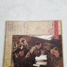 Discos de vinilo: MECANO, VINILO SINGLE JAPON. Lote 229770840