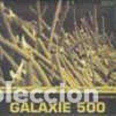 Discos de vinilo: A TRIBUTE TO GALAXIE 500 VINILO VERDE NUEVO. Lote 229915205