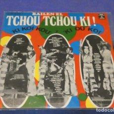 Discos de vinilo: EXPROBS0 SINGLE 1971 BAILEN EL TCHOU TCHOU KI. Lote 229999245