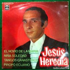 Discos de vinilo: JESUS HEREDIA - EL NOVIO DE LA MARIA / NIÑA SOLEDAD ...EP REGAL DE 1970 RF-4724. Lote 230007105
