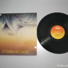 Disques de vinyle: 1220- EL CABALLERO DEL ARCO IRIS FERNANDO ARBEX ESPAÑA 1981 VIN POR VG DIS NM. Lote 230019115