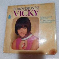 Discos de vinilo: VICKY - MI AMOR ES AZUL + 3. Lote 230023285
