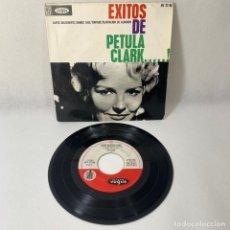 Discos de vinilo: SINGLE EXITOS DE PETULA CLARK ......! --CANTO DULCEMENTE/ JUMBLE SALE -- VG. Lote 230047300
