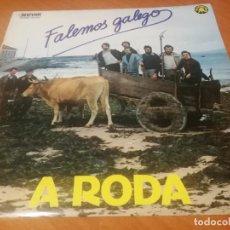 Discos de vinilo: A RODA. FALEMOS GALEGO. LP DIAPASON. 1980. FOLK. GALIZA. GALICIA. SUSO VAAMONDE.BUEN ESTADO. Lote 230064740