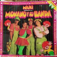 Discos de vinilo: MILIKI PRESENTA MONANO Y SU BANDA LP PUMUKY. Lote 230108685