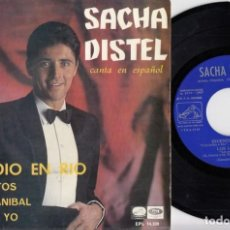 Disques de vinyle: SACHA DISTEL - INCENDIO EN RIO - EP DE VINILO CANTADO EN ESPAÑOL #. Lote 230256400