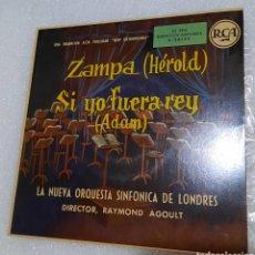 Discos de vinilo: NUEVA ORQUESTA SINFONICA DE LONDRES - ZAMPA (HÉROLD) / SI YO FUERA REY ( ADAM). Lote 230319780