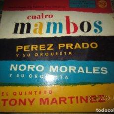 Discos de vinilo: PEREZ PRADO NORO MORALES -ETC - CUATRO MAMBOS EP - ORIGINAL ESPAÑLO - RCA 1959 - MONOAURAL. Lote 230392645