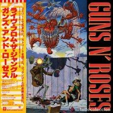 Disques de vinyle: GUNS N' ROSES – EP -JAPANESSE EDITION. Lote 230421580