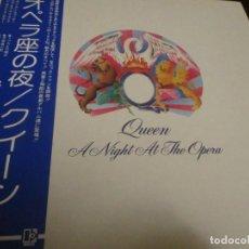 Discos de vinilo: QUEEN - LP - A NIGHT AT THE OPERA - EDICIO JAPONESA - OBI Y ENCARTE - FREDDIE MERCURY - BRIAN MAY. Lote 230535375