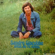 Dischi in vinile: SANDRO GIACOBBE LP SELLO CBS EDITADO EN ESPAÑA AÑO 1976.... Lote 230539885