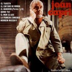 Discos de vinilo: JOAN CAPRI, EL TAXISTA , ETC - LP ARIOLA 1977. Lote 230548210