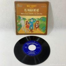 Discos de vinilo: SINGLE LIBRO EL MAGO DE OZ -- WALT DISNEY -- 1973 --. Lote 230575970
