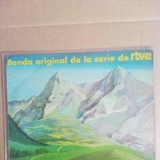 Discos de vinilo: DISCO VINILO LP HEIDI CANTA EN ESPAÑOL CAPITULOS 3 4 Y 5 BANDA ORIGINAL SERIE RTVE 1975. Lote 230696485