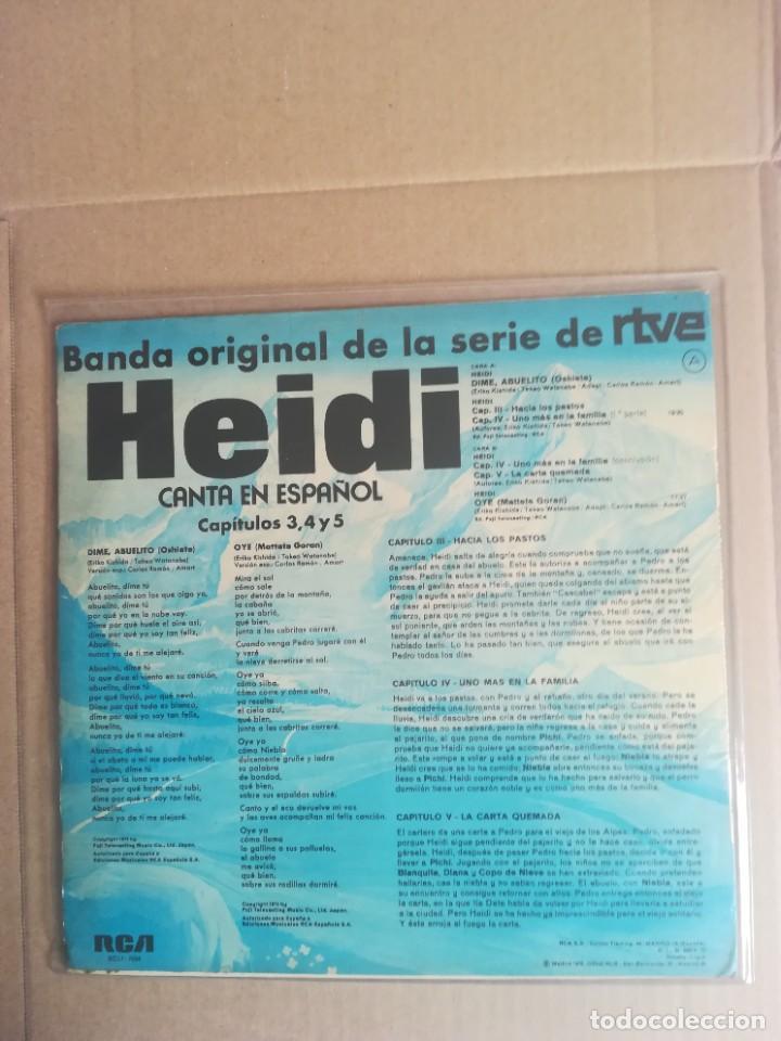 Discos de vinilo: DISCO VINILO LP HEIDI CANTA EN ESPAÑOL CAPITULOS 3 4 Y 5 BANDA ORIGINAL SERIE RTVE 1975 - Foto 2 - 230696485