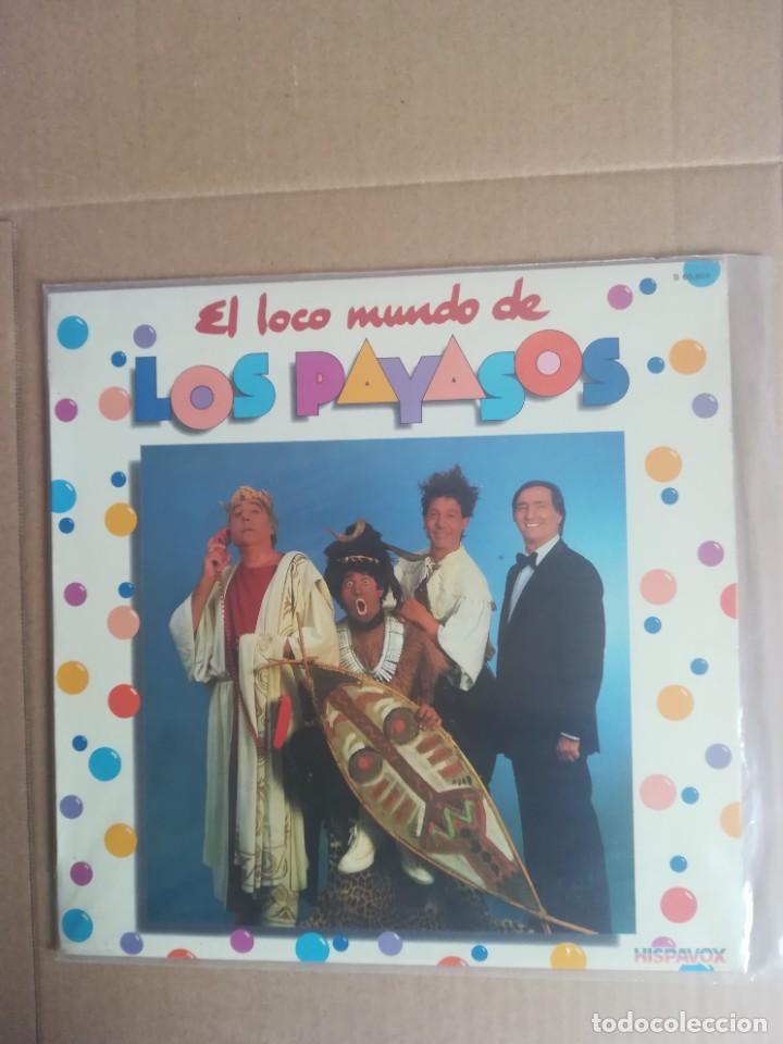 DISCO VINILO LP EL LOCO MUNDO DE LOS PAYASOS GABY MILKI FOFITO 1982 (Música - Discos - LPs Vinilo - Música Infantil)