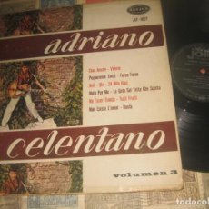 Discos de vinilo: ADRIANO CELENTANO LIBANO ORQUESTA VOL 3 LP ROCKABILLY (JOLLY1962 ? APRX ) OG VENEZULELA R2 33RPM 12. Lote 230702420
