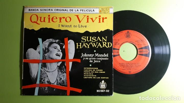 JOHNNY MANDEL Y SU GRAN CONJUNTO DE JAZZ - BSO DE LA PELÍCULA QUIERO VIVIR - COMPRA MÍNIMA 3 EUROS (Música - Discos de Vinilo - EPs - Bandas Sonoras y Actores)