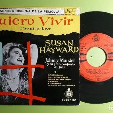 Discos de vinilo: JOHNNY MANDEL Y SU GRAN CONJUNTO DE JAZZ - BSO DE LA PELÍCULA QUIERO VIVIR - COMPRA MÍNIMA 3 EUROS. Lote 230716430