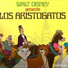 Disques de vinyle: WALT DISNEY PRESENTA LOS ARISTOGATOS - LP DISNEYLAND RECORDS 1971 (DISCO + LIBRO). Lote 230770230
