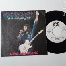 Discos de vinilo: EDDY GRANT- NIÑO JAMAICANO (JAMAICAN CHILD) - SPAIN PROMO SINGLE 1982- VINILO EXC. ESTADO.. Lote 230831300
