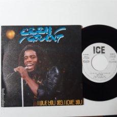 Discos de vinilo: EDDY GRANT- I LOVE YOU YES, I LOVE YOU - SPAIN PROMO SINGLE 1981- VINILO COMO NUEVO.. Lote 230832255
