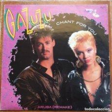 Discos de vinilo: GAZUZU - CHANT FOR YOU (MX) 1988. Lote 230860995
