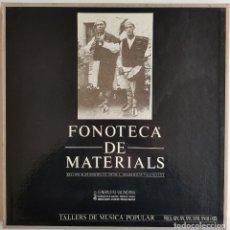 Disques de vinyle: FONOTECA DE MATERIALS. TALLERES DE MÚSICA POPULAR. VOLÚMENES 14 A 19. CAJA CON 6 LPS. Lote 230877330