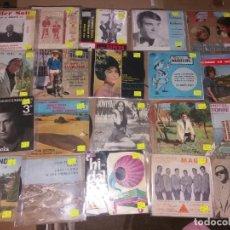 Discos de vinilo: LOTE 2 DE ARTISTAS O SOLISTAS DE AÑOS Y COTIZADOS. Lote 230930200