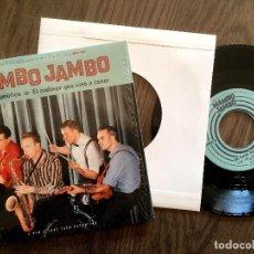Disques de vinyle: MAMBO JAMBO. SINGLE. UN BAILE HIPNÓTICO. NUEVO. VER FOTOS. Lote 231002225