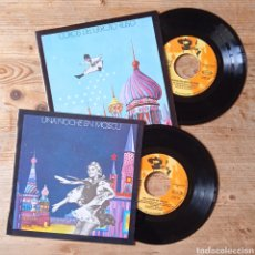 Discos de vinilo: 2 SINGLES COROS EJ. RUSO--NOCHE EN MOSCÚ. Lote 231053350