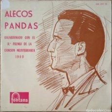 Discos de vinilo: EP ALECOS PANDAS/RENA VLAHOPOULOU. Lote 231065235