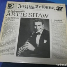 Discos de vinilo: LOTT110C LP DOBLE FRANCIA AÑOS 70 LOMO TOCADILLO LPS OK THE INDISPENSABLE ARTIE SHAW JAZZ TRIBUNE 37. Lote 231167380