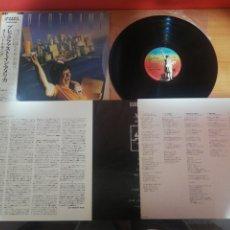 Discos de vinilo: VINILO EDICIÓN JAPONESA DEL LP DE SUPERTRAMP BREAKFAST IN AMERICA. Lote 231174480
