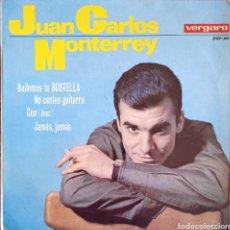 Discos de vinilo: EP JUAN CARLOS MONTERREY. Lote 231253060